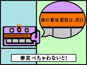 150923_03