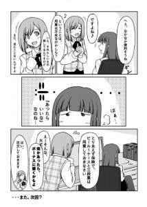 あったらいいな(お花見編)_004s