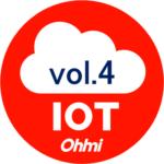 中小企業向け『簡易Iot』4|簡易サーバ編2