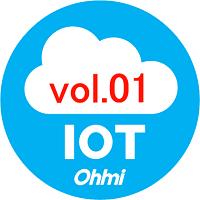 オウミ技研の簡易Iotのシンボルマーク01(小)