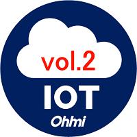 オウミ技研の簡易Iotのシンボルマーク2(小)