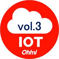 オウミ技研の簡易Iotのシンボルマーク3(小)