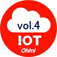 オウミ技研の簡易Iotのシンボルマーク4(小)